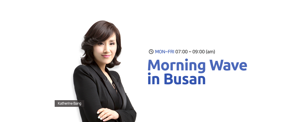 Morning Wave In Busan MON-FRI 07:00~09:00(AM)