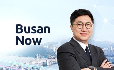 Busan Now