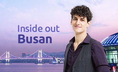 Inside Out Busan
