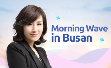 Morning Wave In Busan