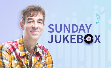 Sunday Jukebox