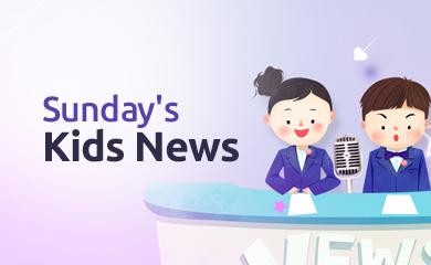 Sunday's Kids News