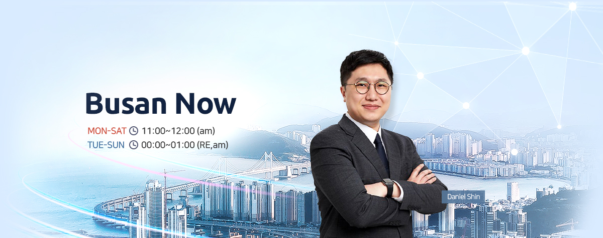 Busan Now MON-SAT 11:00~12:00 TUE-SUN 00:00~01:00 (RE)