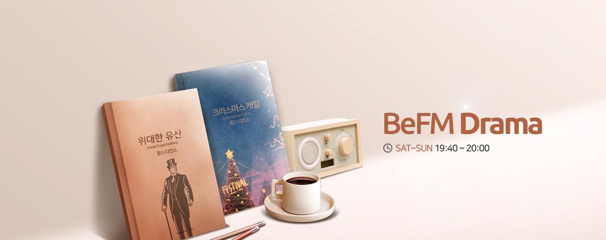 BeFM Drama SAT-SUN 19:40~20:00