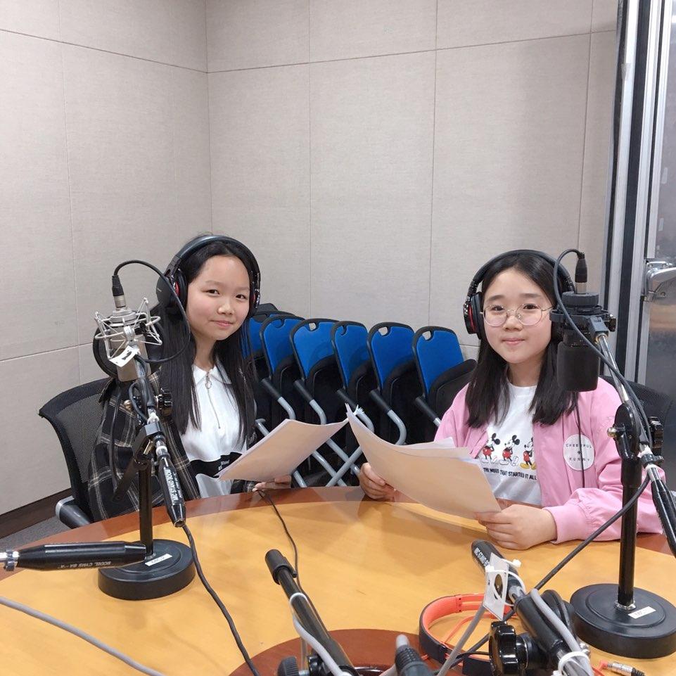 2019 BeFM School Reporters #08 해원초등학교 팀 이미지