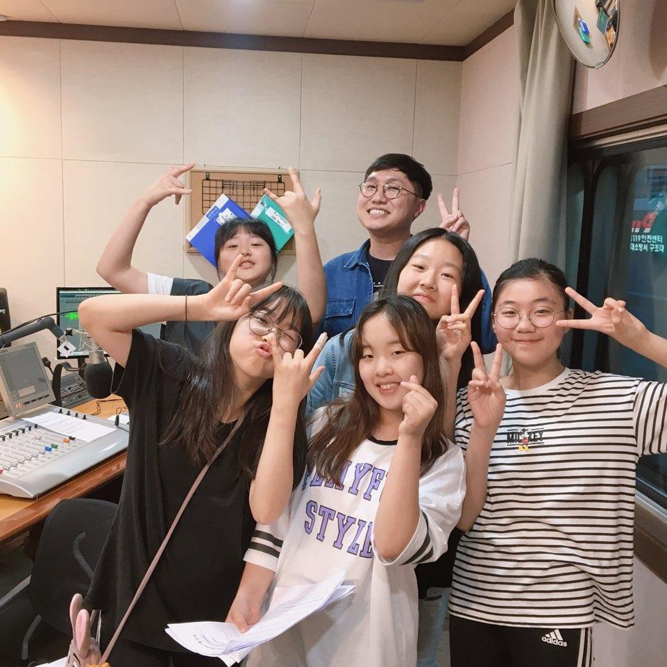 2019 BeFM School Reporters #11 해송초등학교 팀 이미지