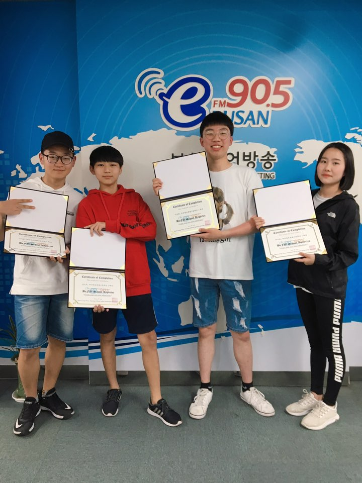 2019 BeFM School Reporters #13 부산정보관광고등학교 팀 이미지